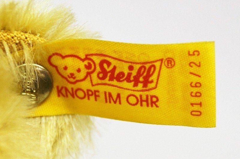 Steiff Growler Teddy Bear and Others - 4