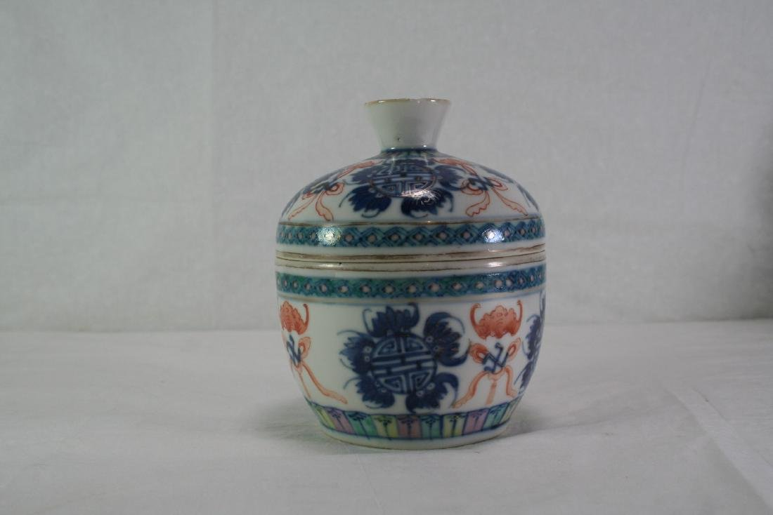 Chinese Gilt Underglazed Blue and Red Covered Jar