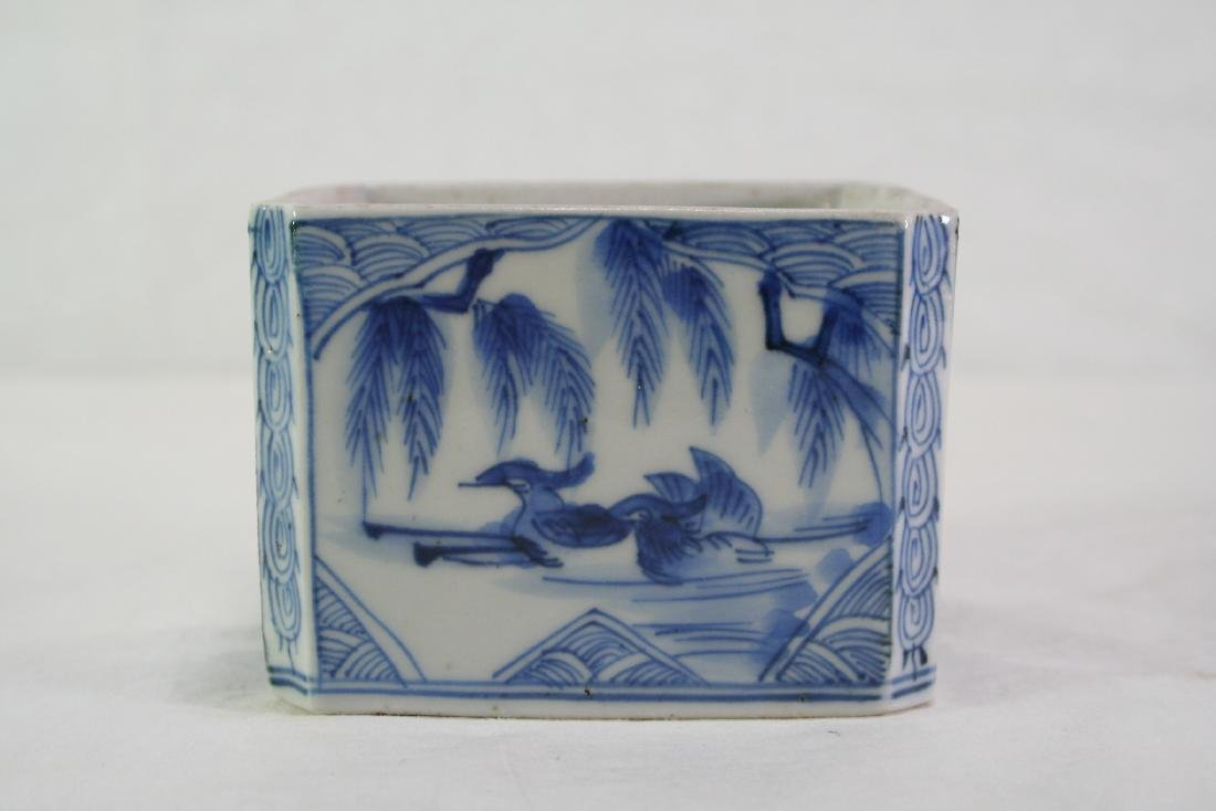 Chinese Blue and White Rectangular Water Coupe