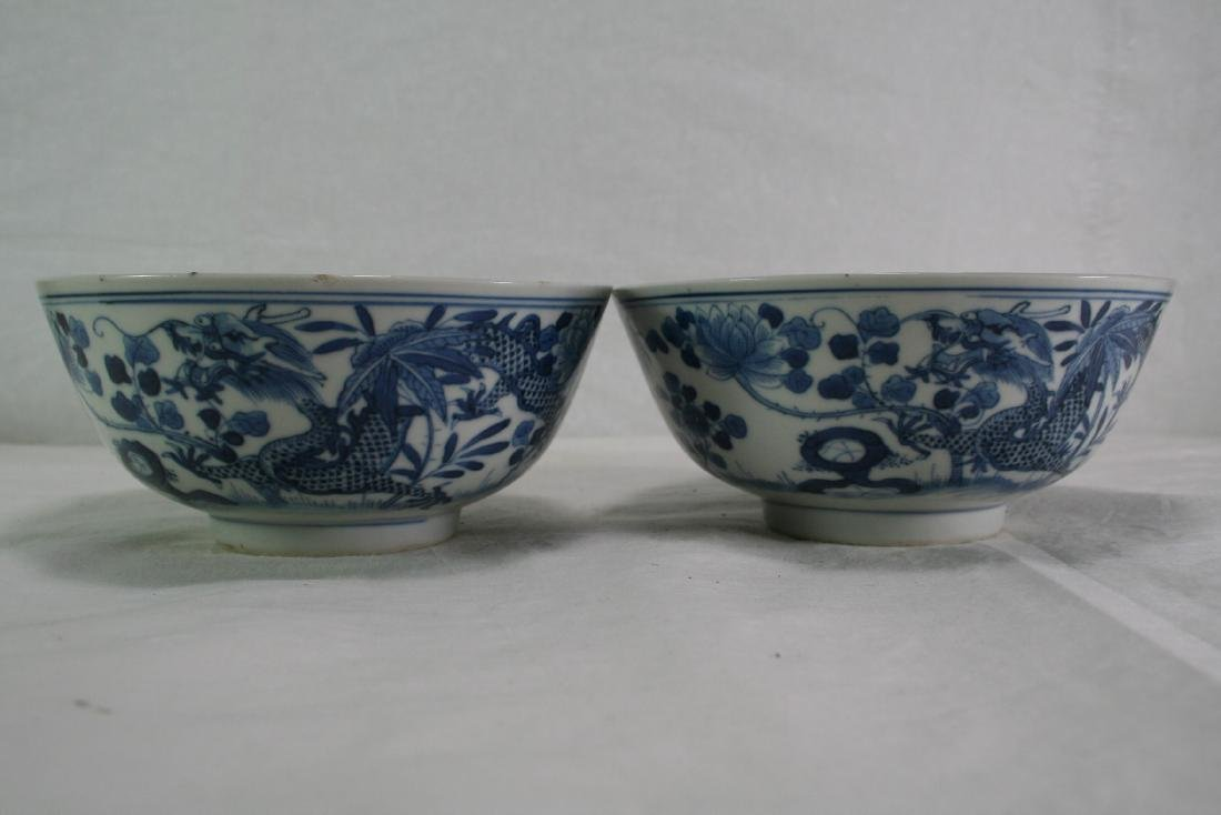 Pair of Chinese Porcelain Blue and White Bowls