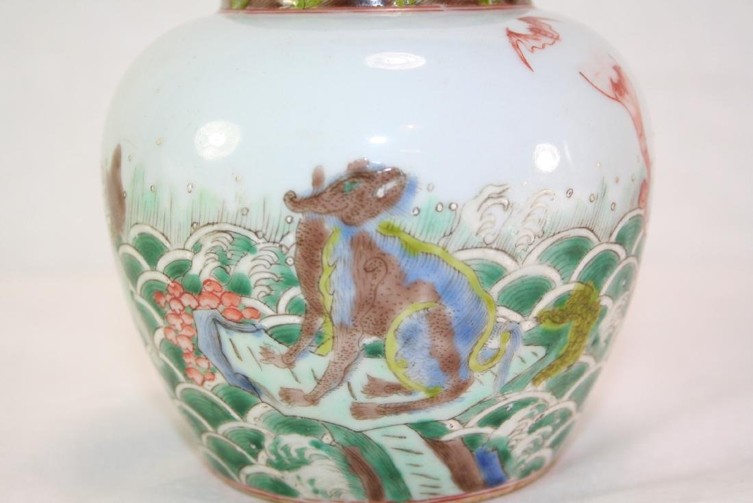 Chinese Wucai Porcelain Jar - 3