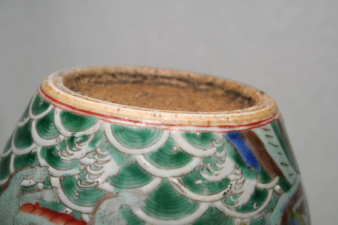 Chinese Wucai Porcelain Jar - 8