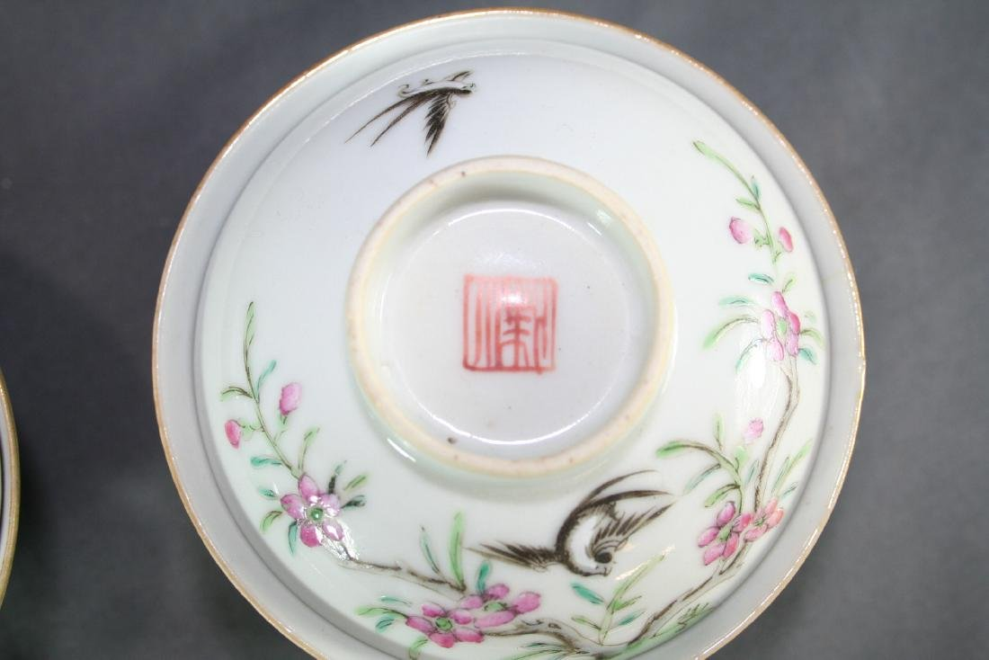 Group of Three Famille Rose Tea Cups - 3
