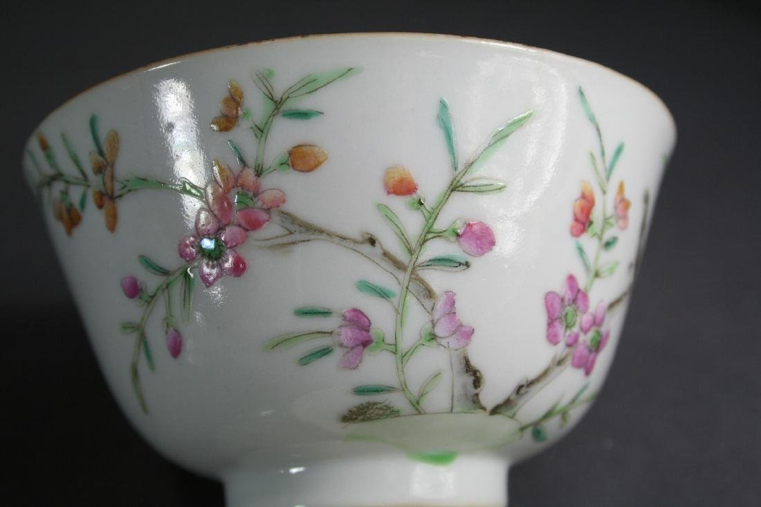 Group of Three Famille Rose Tea Cups - 5