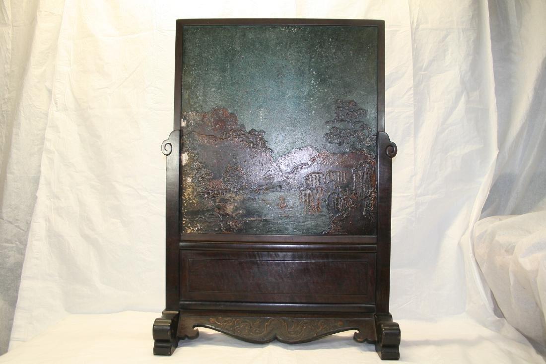 Chinese Hardwood Table Screen - 5