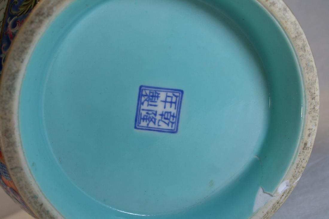 Chinese Famille Rose Porcelain Vase - 10