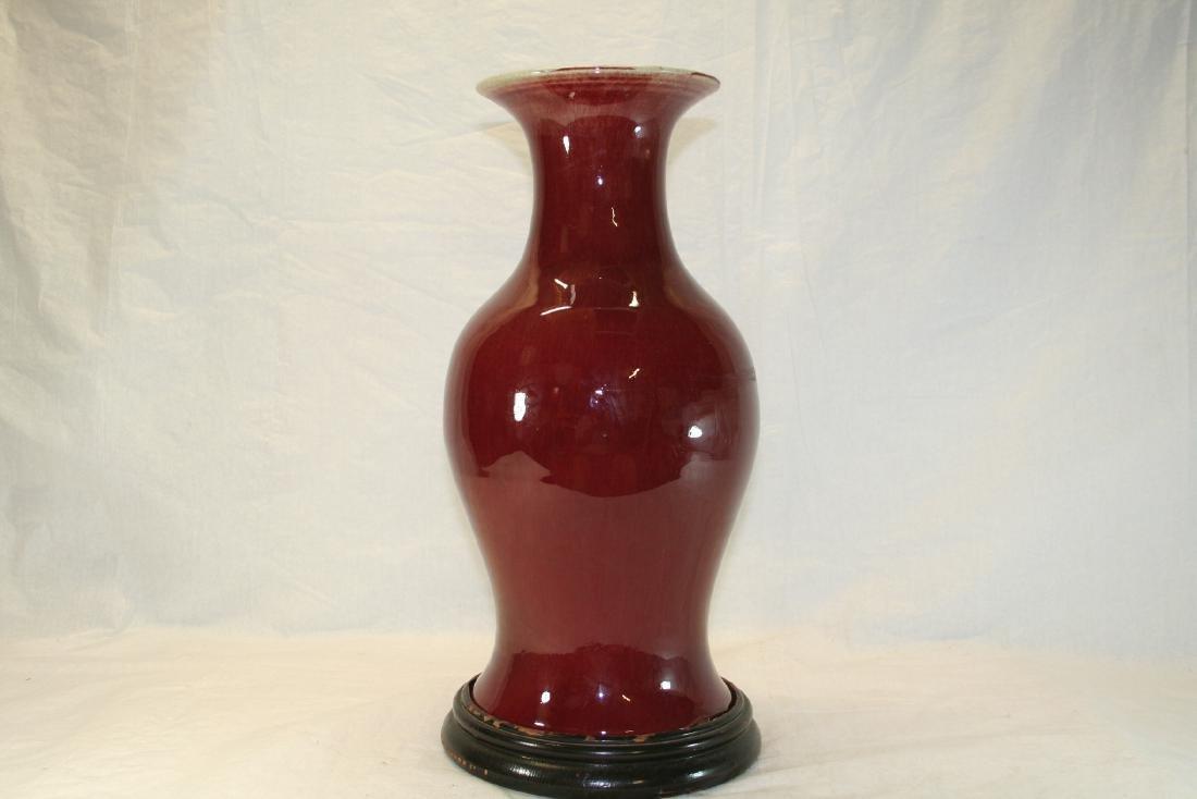 Chinese Red Glazed Porcelain Vase
