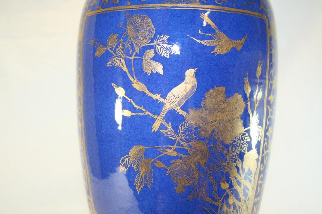 Chinese Powder Blue and Gilt Vase Converted to Lamp - 5