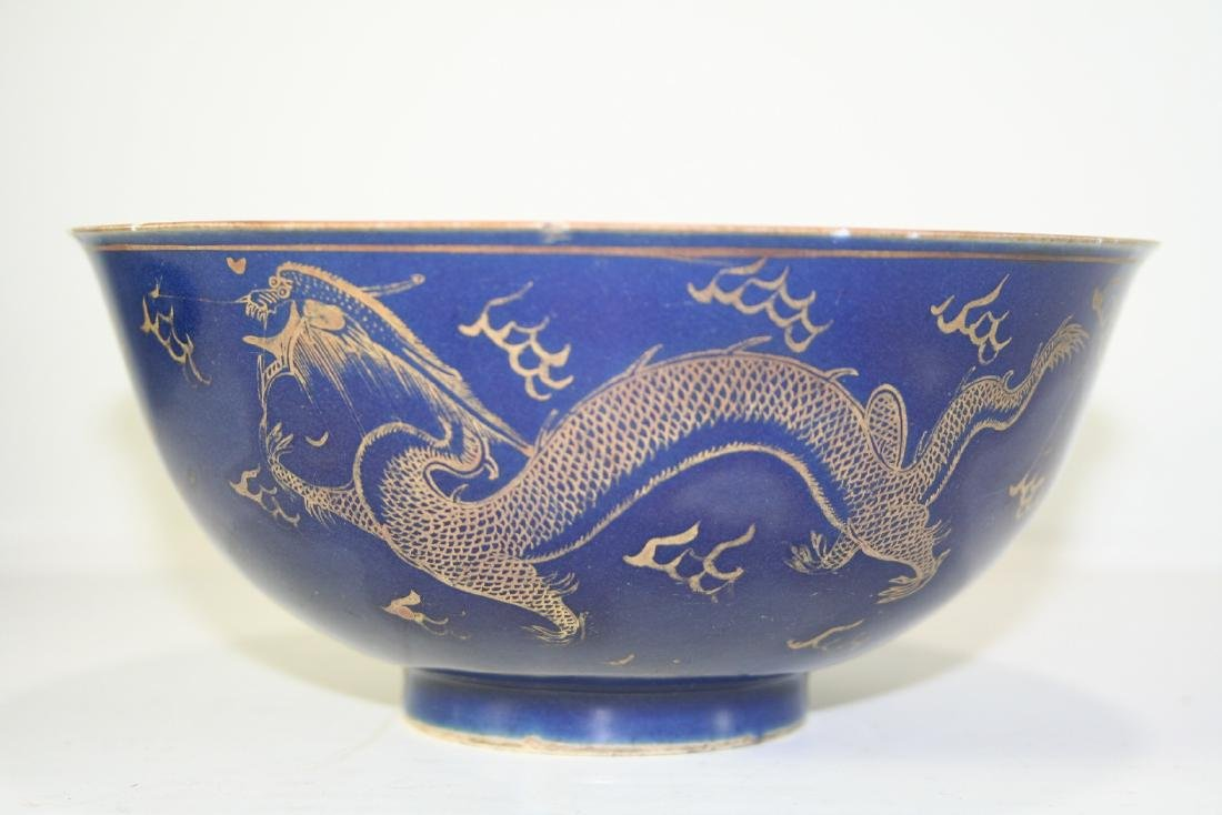 Chinese Powder Blue and Gilt Porcelain Bowl