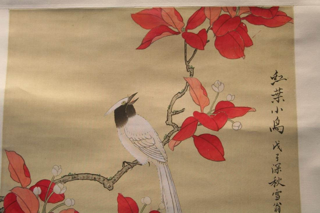 Chinese Hanging Scroll Water Color on Paper Painting - 3