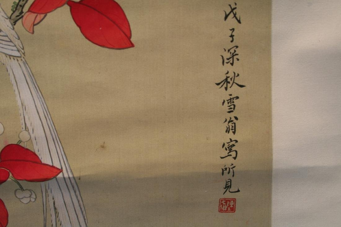 Chinese Hanging Scroll Water Color on Paper Painting - 8