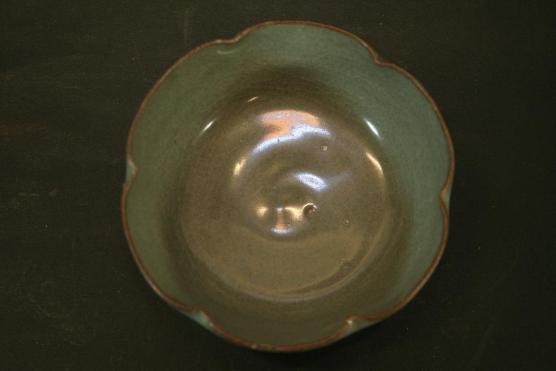 Chinese Celadon Porcelain Bowl - 2