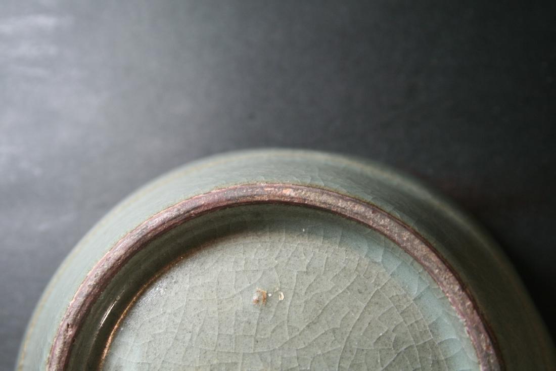 Chinese Celadon Porcelain Bowl - 4