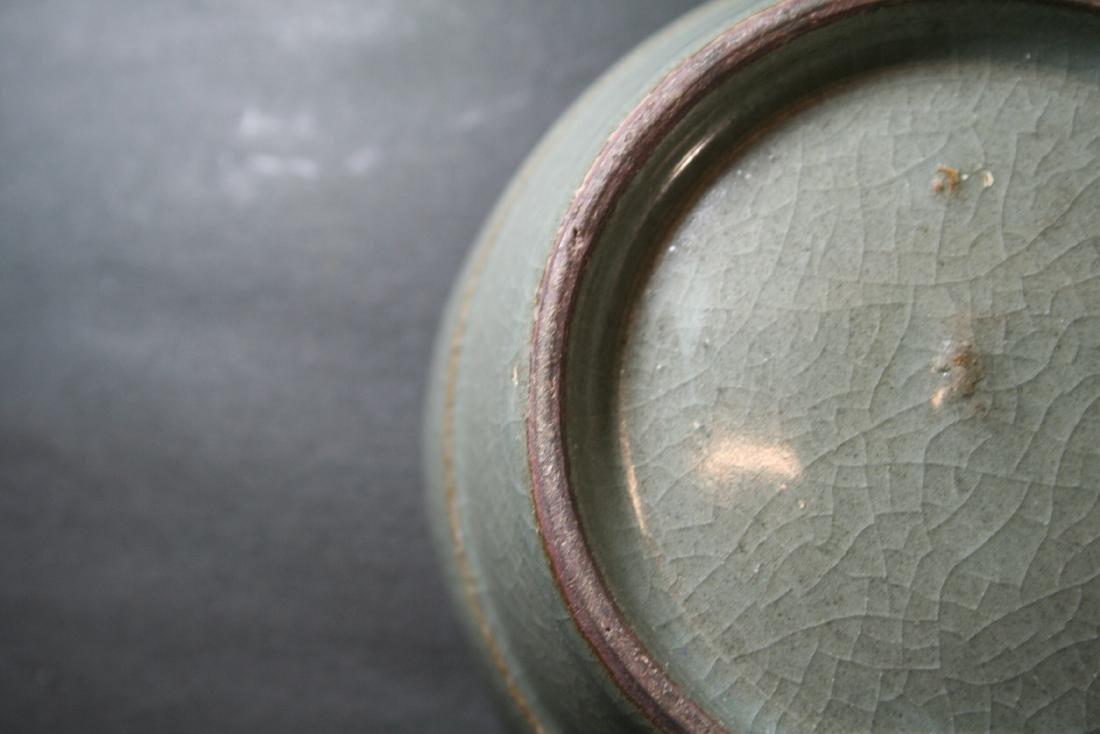 Chinese Celadon Porcelain Bowl - 5