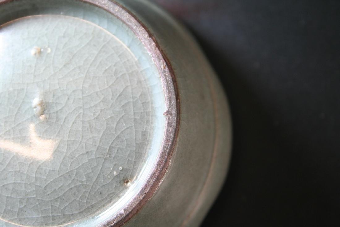 Chinese Celadon Porcelain Bowl - 6