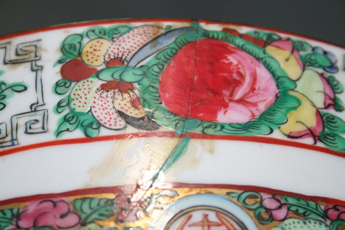 Chinese Porcelain Punch Bowl - 10