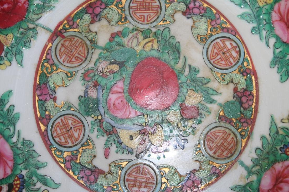 Chinese Porcelain Punch Bowl - 4
