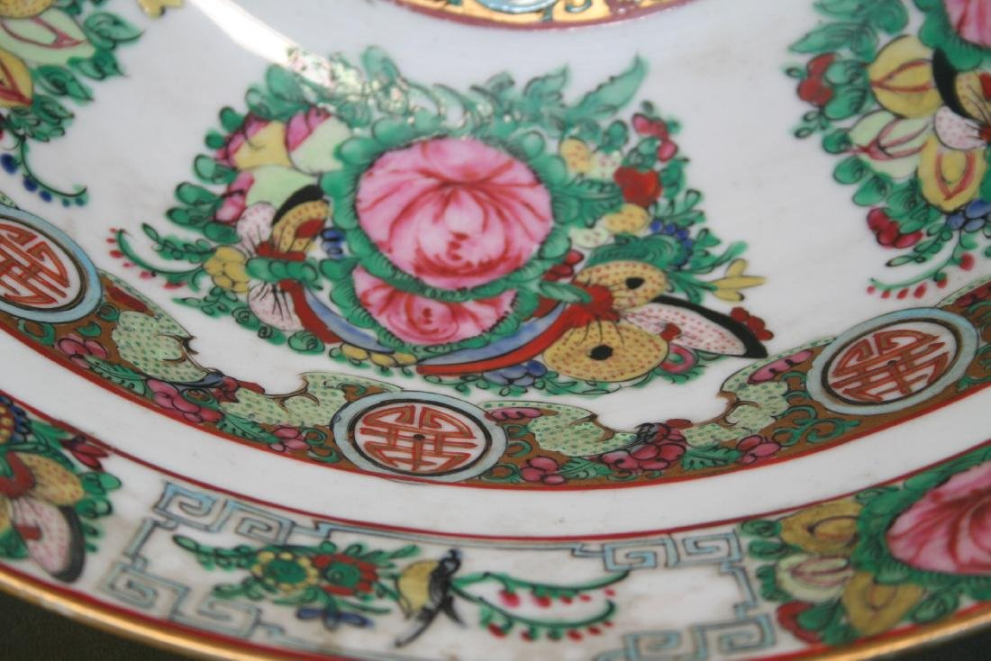 Chinese Porcelain Punch Bowl - 5