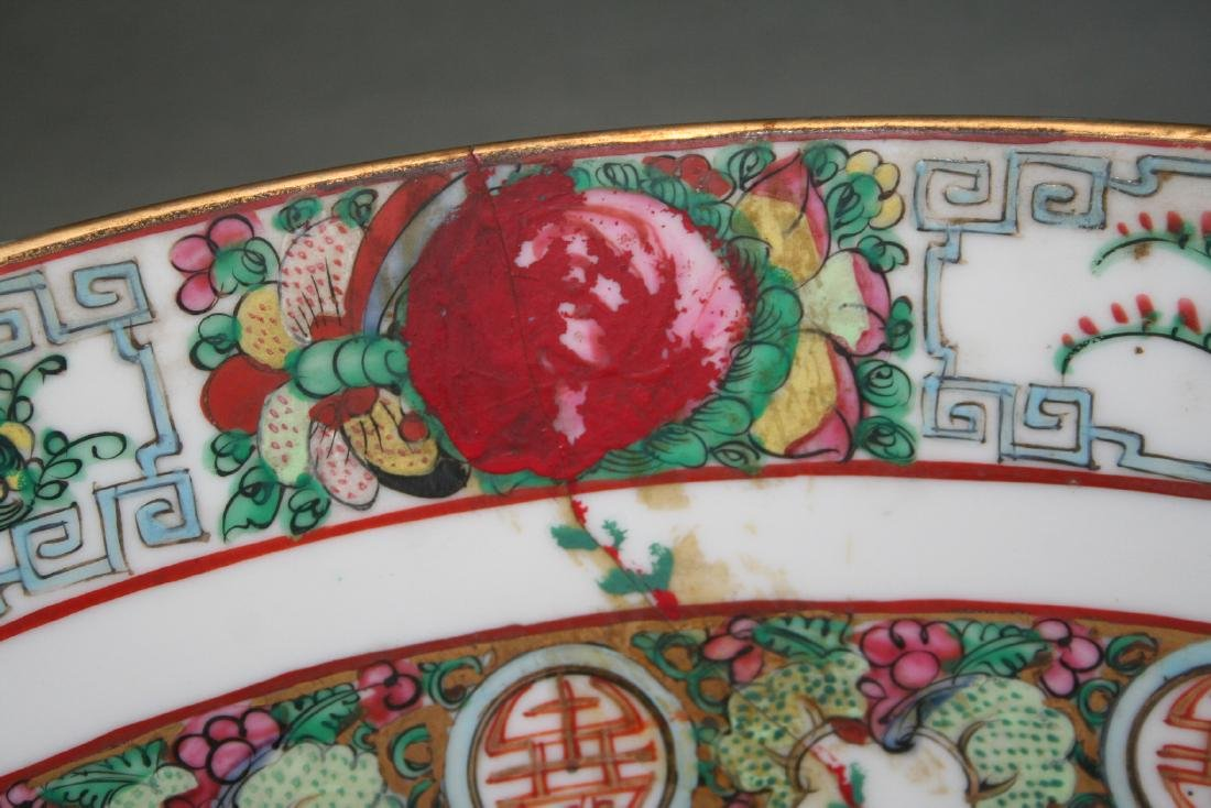 Chinese Porcelain Punch Bowl - 8