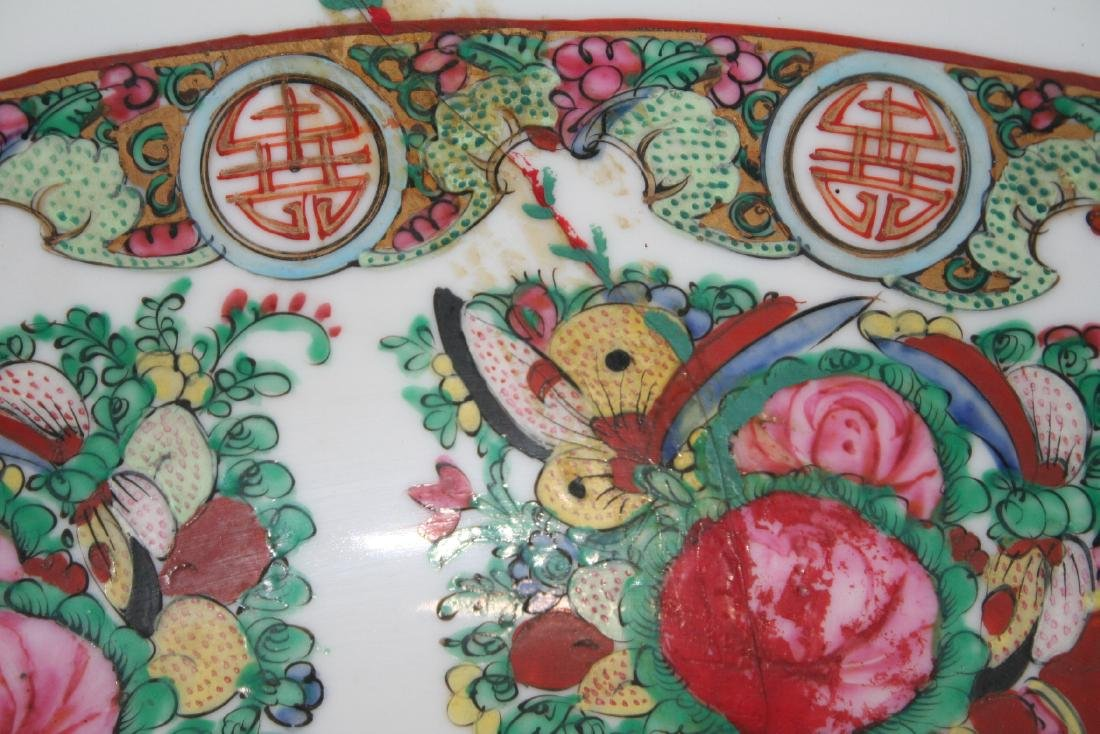 Chinese Porcelain Punch Bowl - 9