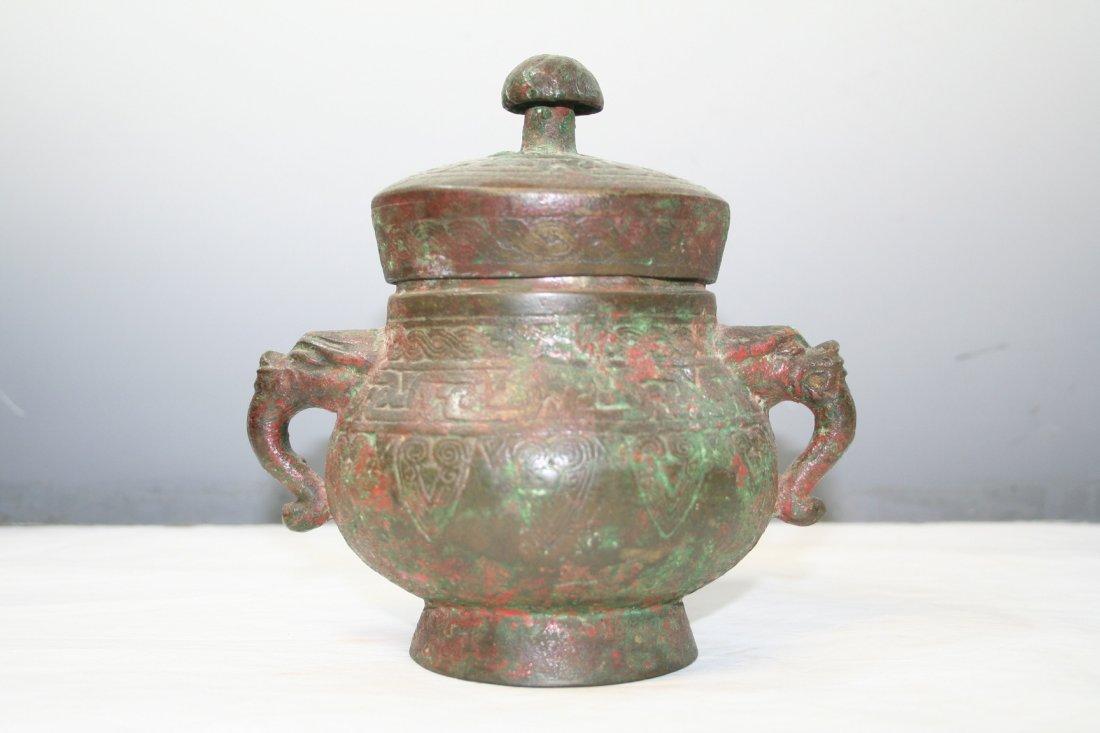 Chinese Bronze Utensil
