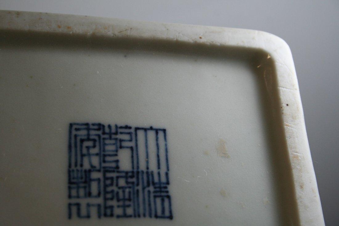 Chinese Blue & White Porcelain Vase - 10