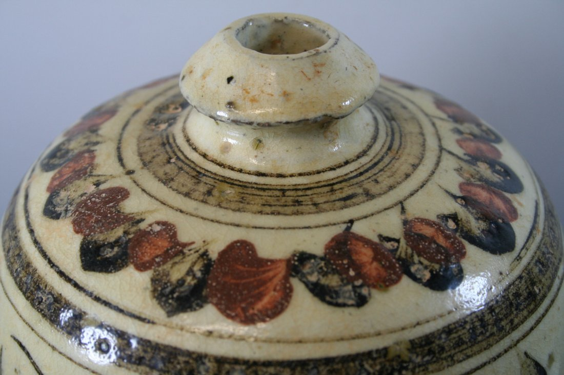 Chinese Meiping Vase - 4