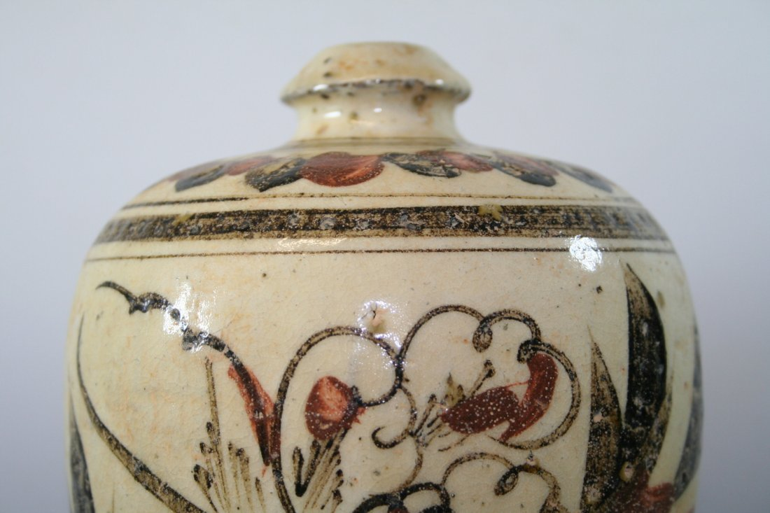 Chinese Meiping Vase - 5