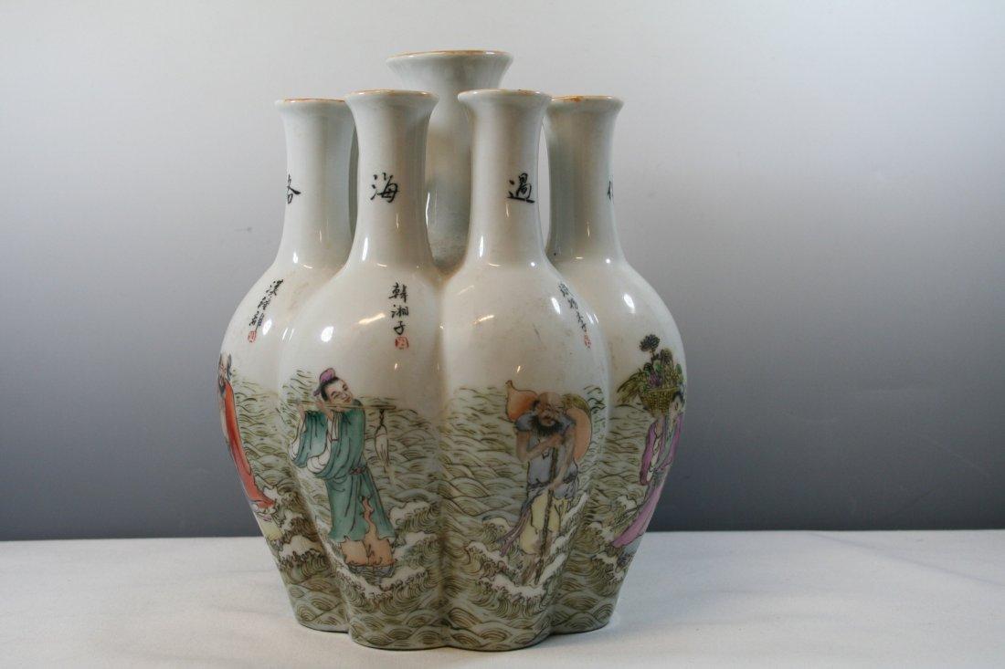 Chinese Porcelain Nine Tubular Vase - 2