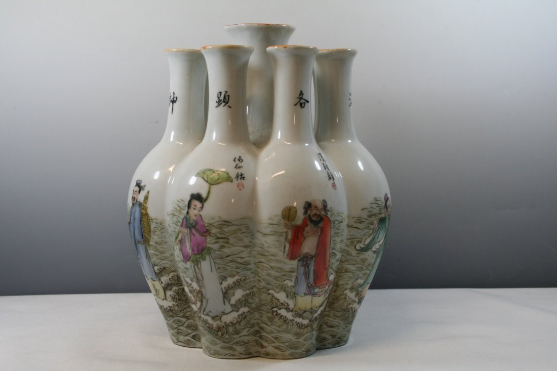 Chinese Porcelain Nine Tubular Vase - 4