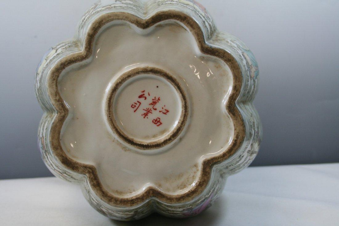 Chinese Porcelain Nine Tubular Vase - 8