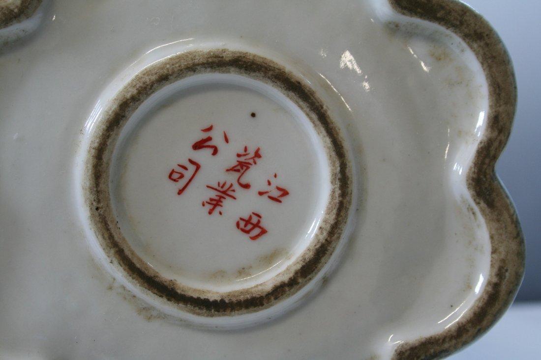 Chinese Porcelain Nine Tubular Vase - 9