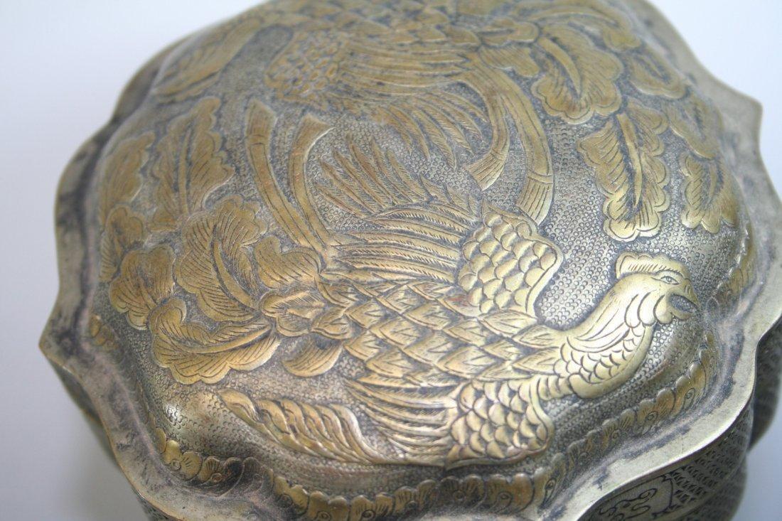 Gilt White Copper Phoenix Box - 3