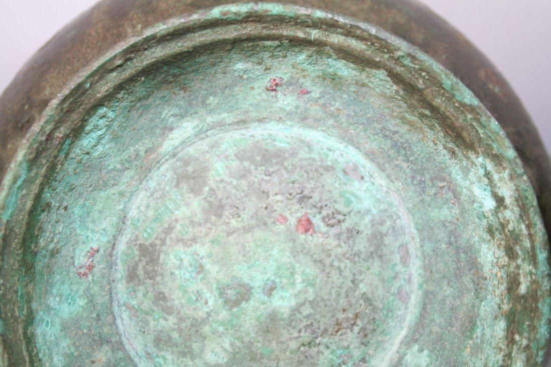 Chinese Ancient Bronze Utensil - 10