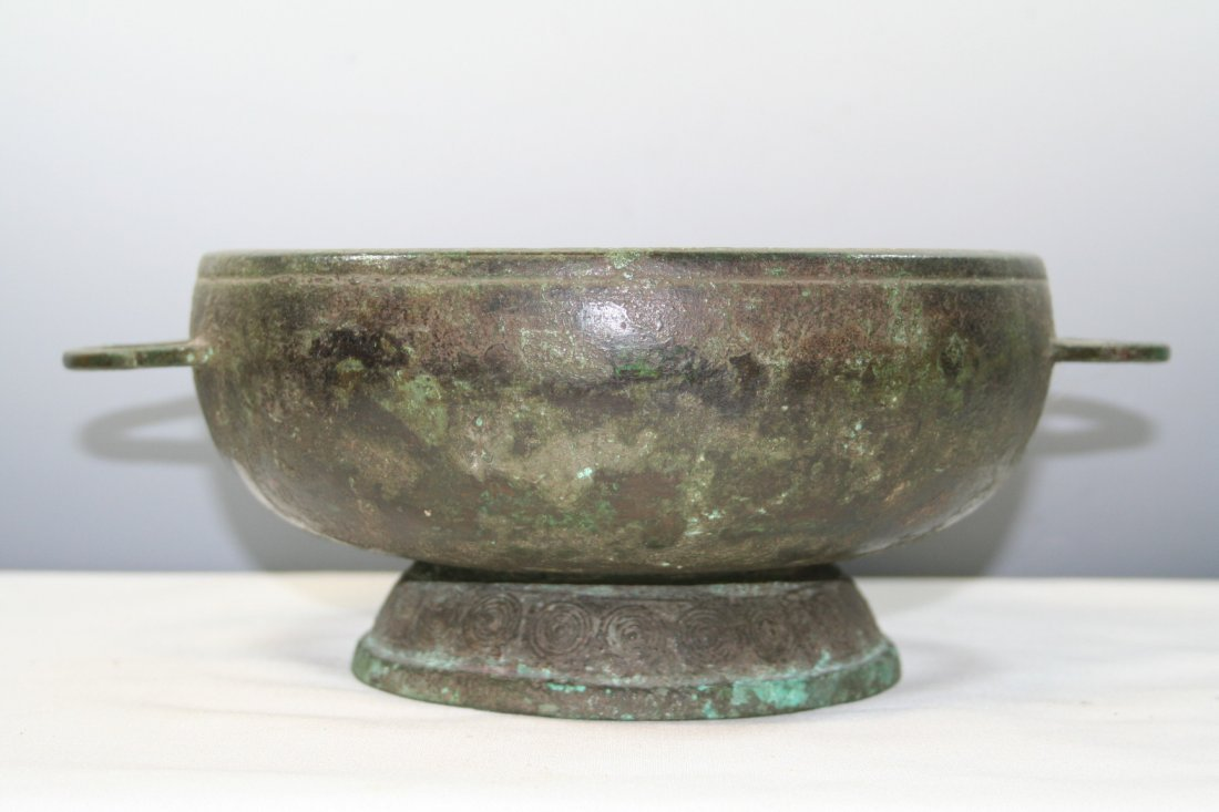 Chinese Ancient Bronze Utensil