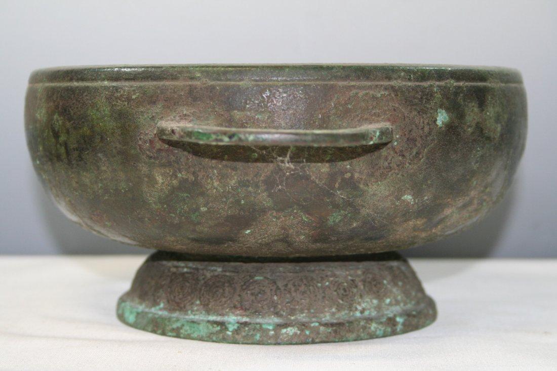 Chinese Ancient Bronze Utensil - 2