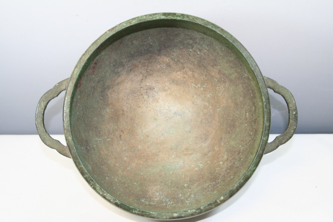 Chinese Ancient Bronze Utensil - 3