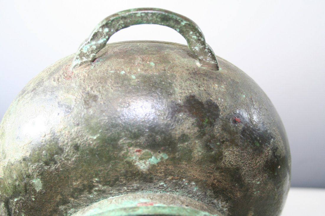 Chinese Ancient Bronze Utensil - 5