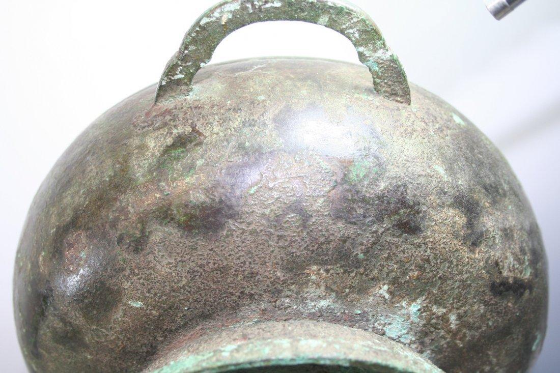 Chinese Ancient Bronze Utensil - 6
