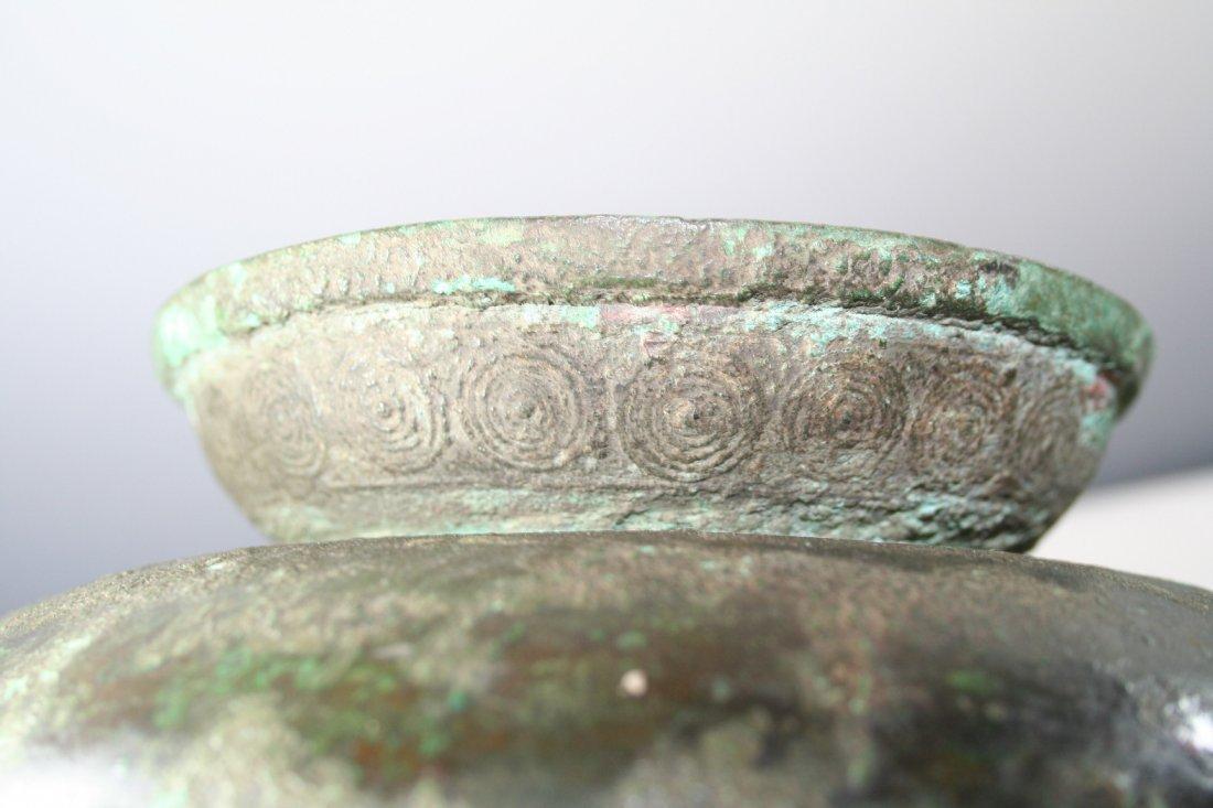 Chinese Ancient Bronze Utensil - 7