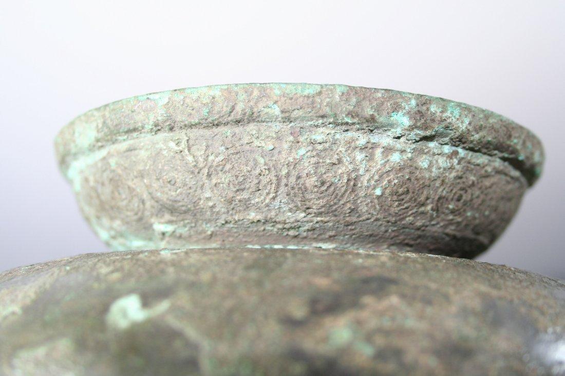Chinese Ancient Bronze Utensil - 8