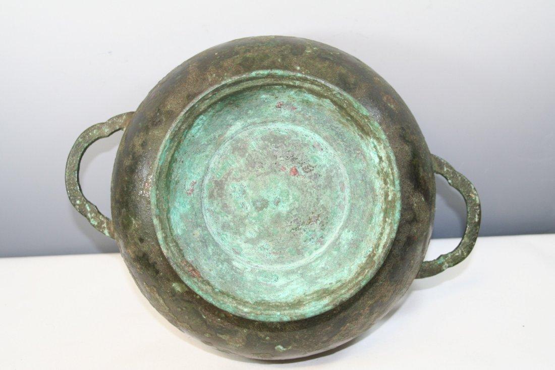 Chinese Ancient Bronze Utensil - 9