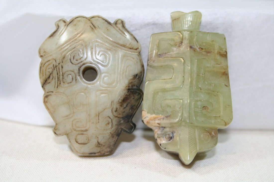 Group of Two Chinese Jade Carved Items