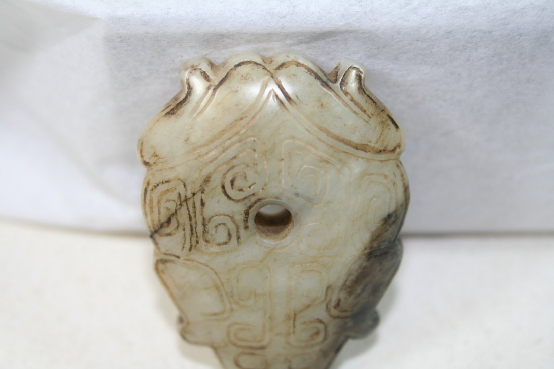 Group of Two Chinese Jade Carved Items - 2