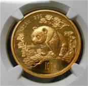 1997 CHINESE 1 OZ SMALL DATE GOLD PANDA COIN MS 66 NGC