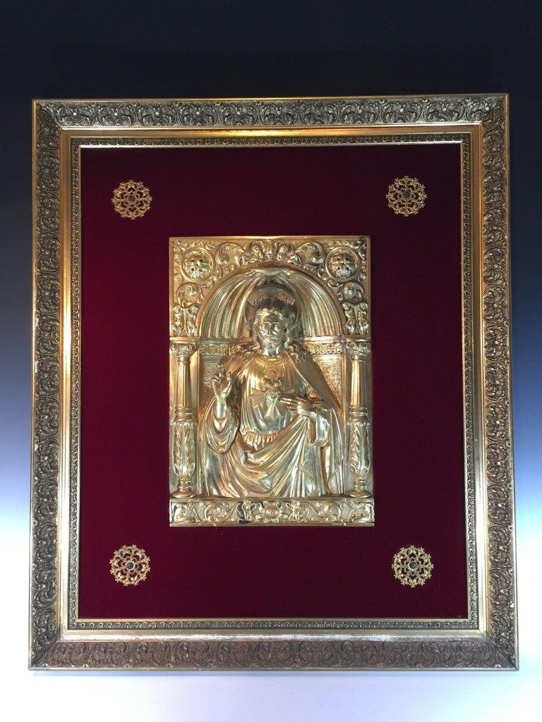 Old Religious embossed brass plaque