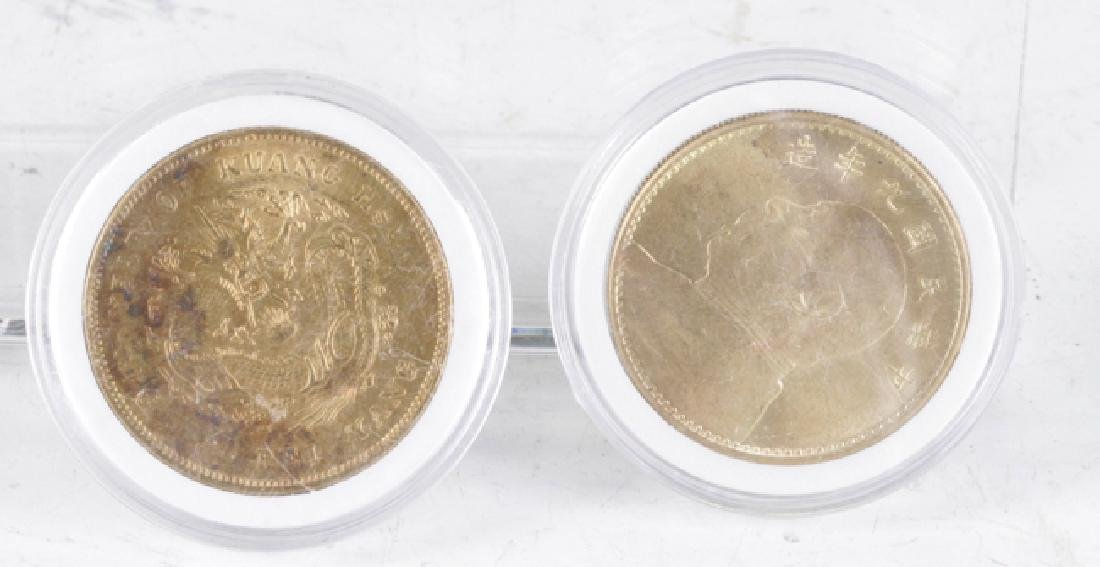 Two Chinese Coins - 2