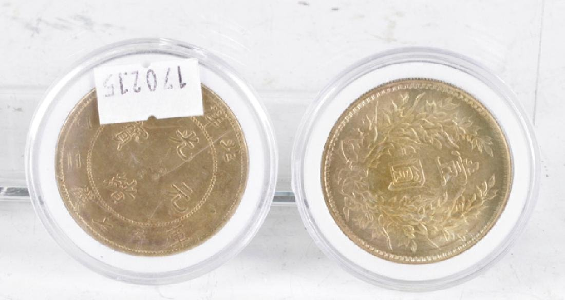 Two Chinese Coins - 3