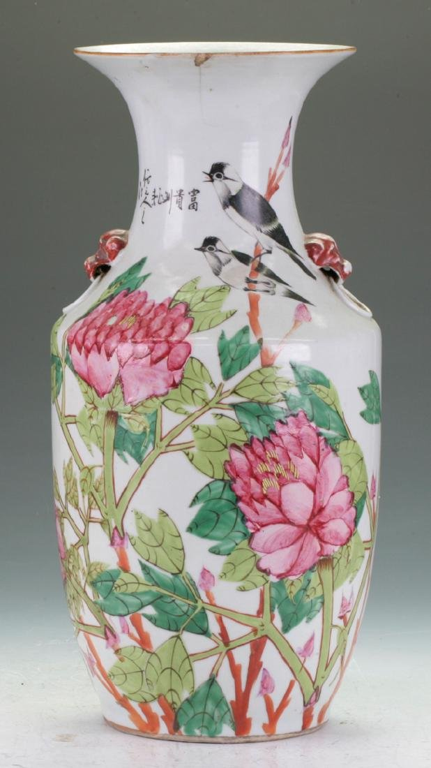 Antique famille rose vase