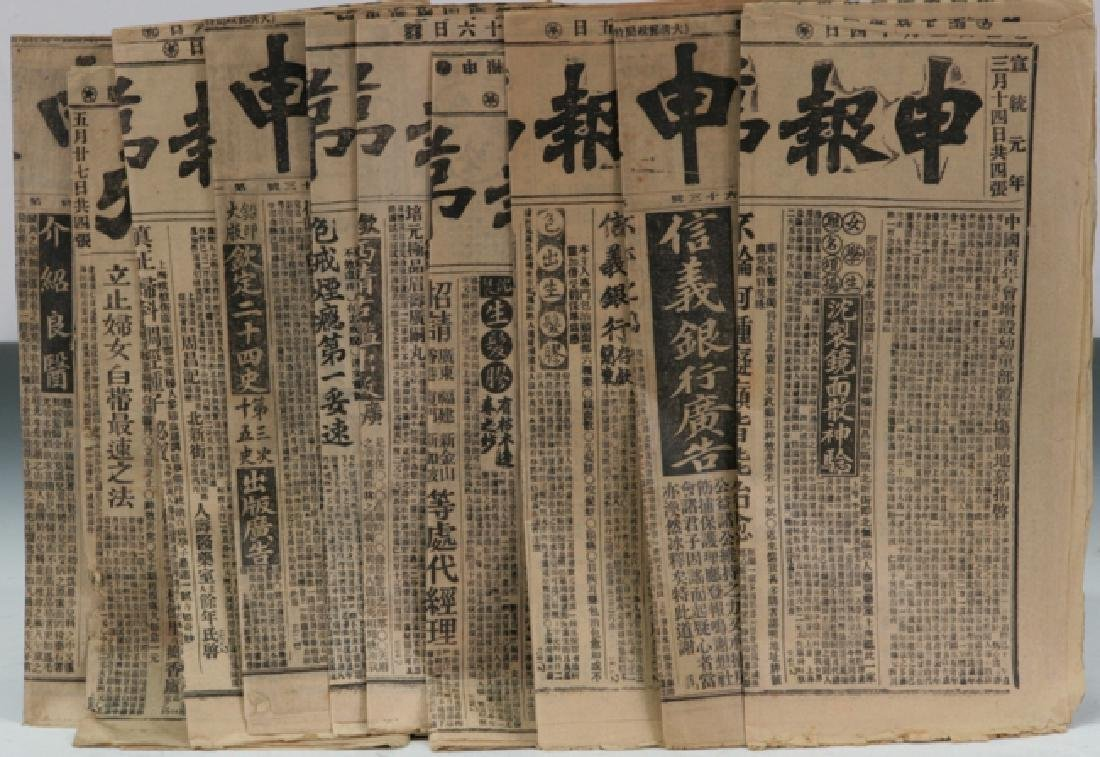 First edition newspaper